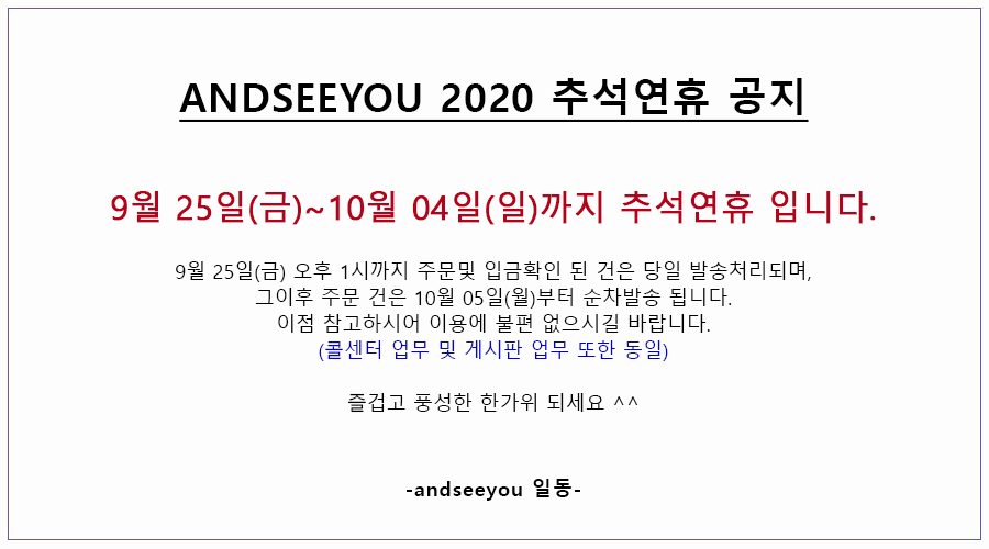 앤드씨유(AND SEE YOU) JK10 Tote DA1851 BURGUNDY
